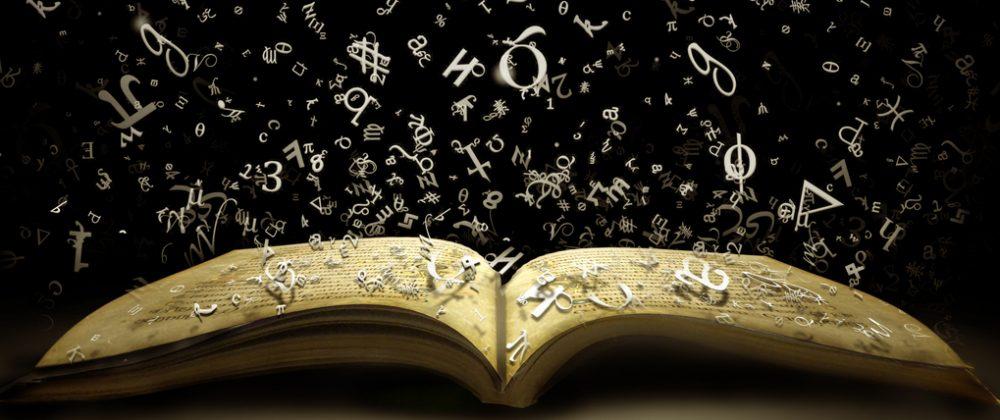 Interpretación y Producción de Textos - Adm II